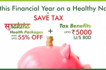 How to Save Tax Under Section 80D