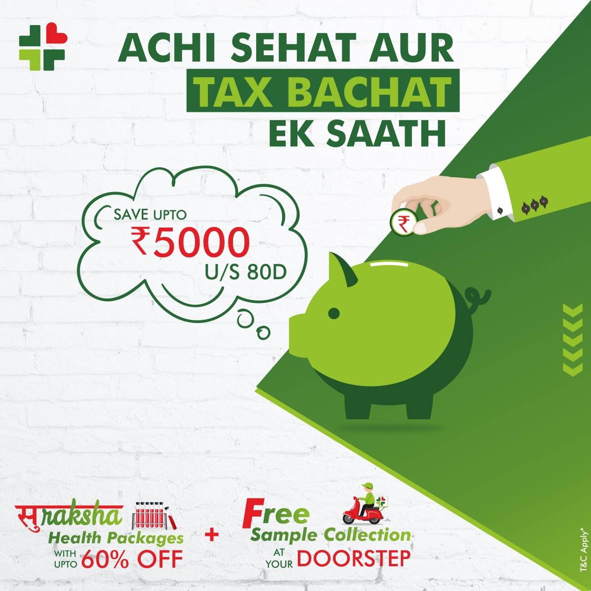 Save Tax with Suraksha Health Packages U/S 80D
