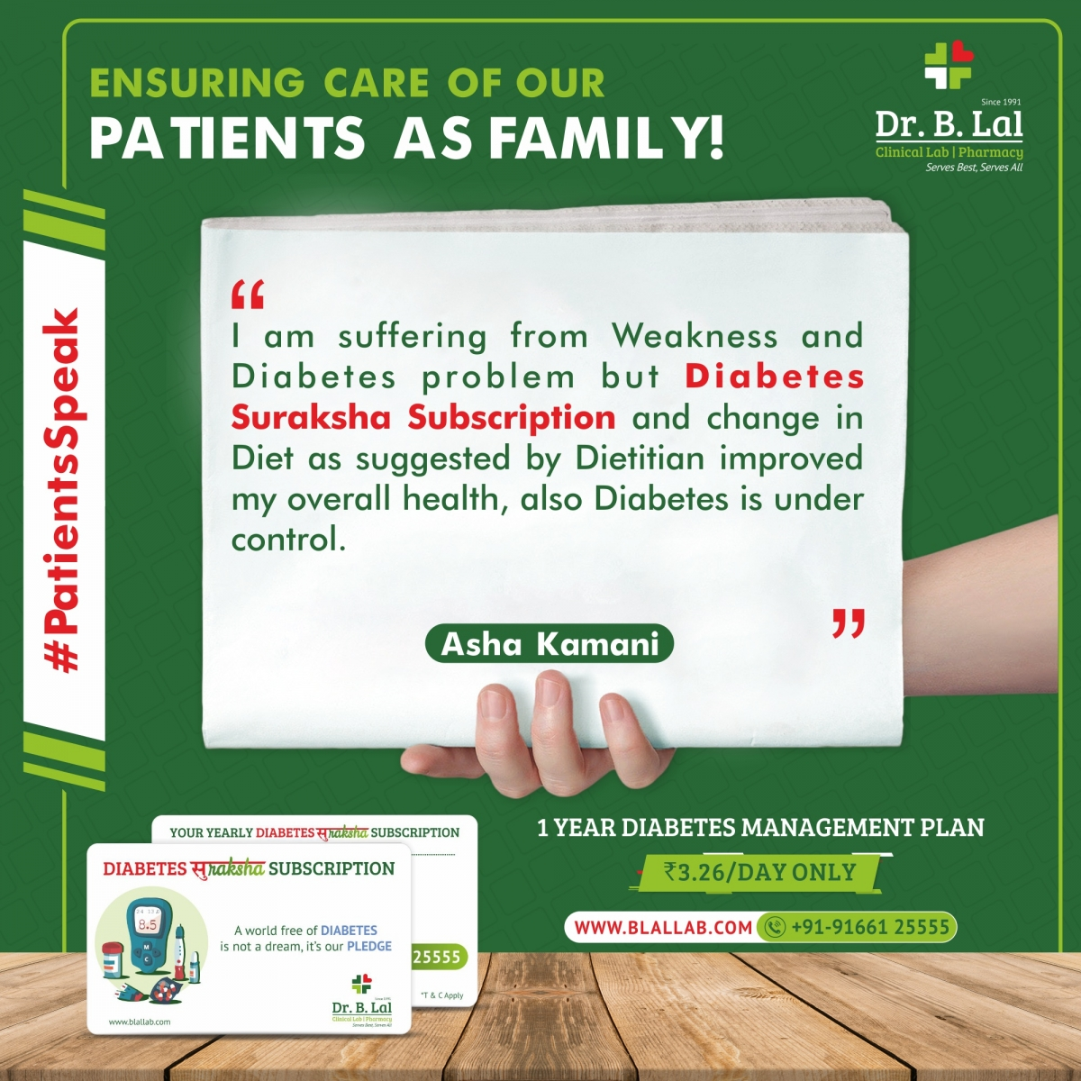 #PatientsSpeak | Diabetes Suraksha Subscription (A Complete Diabetes Care 1-Year Plan) in Jaipur, Rajasthan