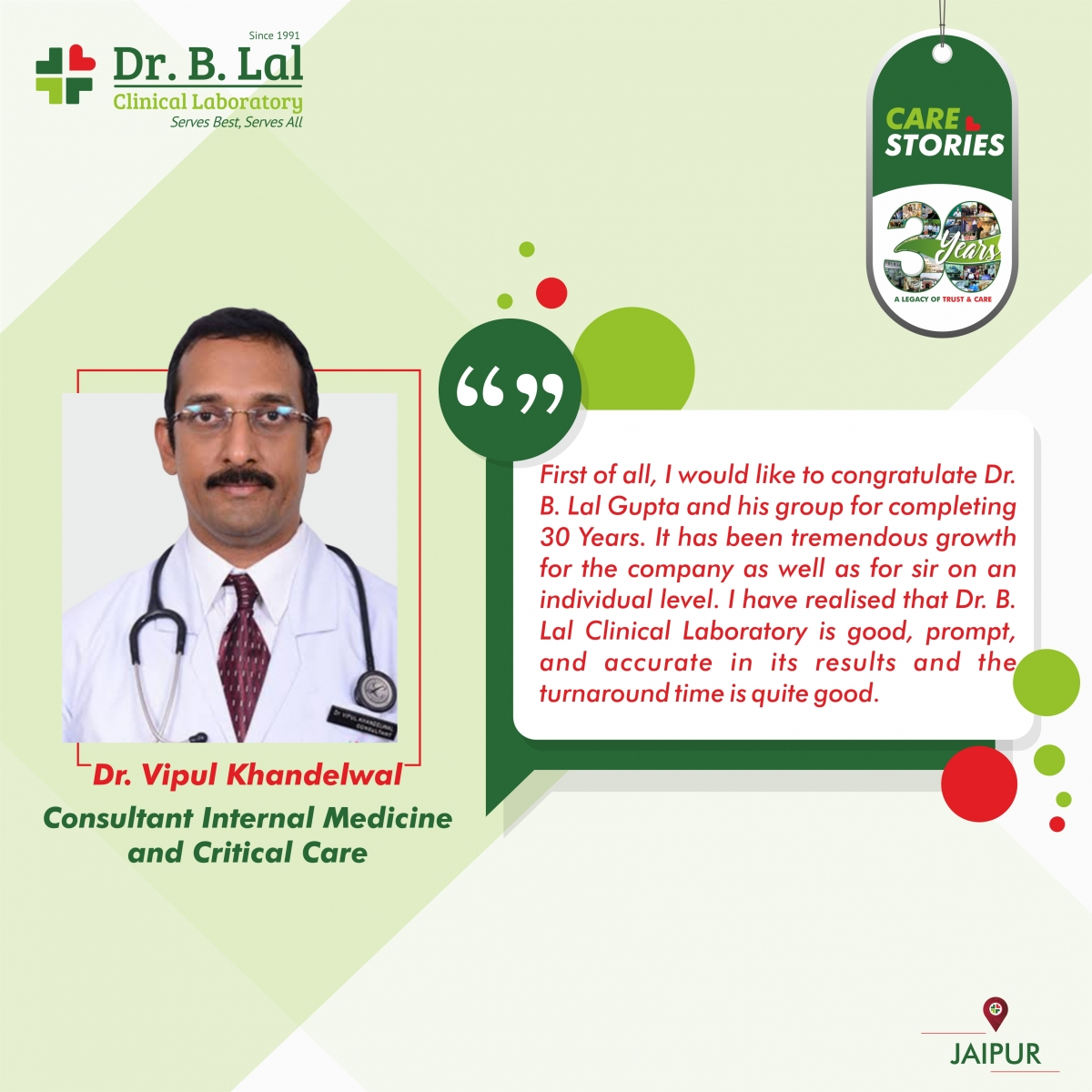 Doctor Testimonial | Dr. Vipul Khandelwal | #30YearsofTrustandCare