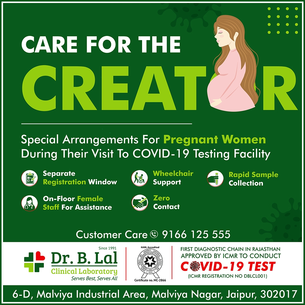 Special arrangements for pregnant women at our COVID-19 Sample Collection Centre!