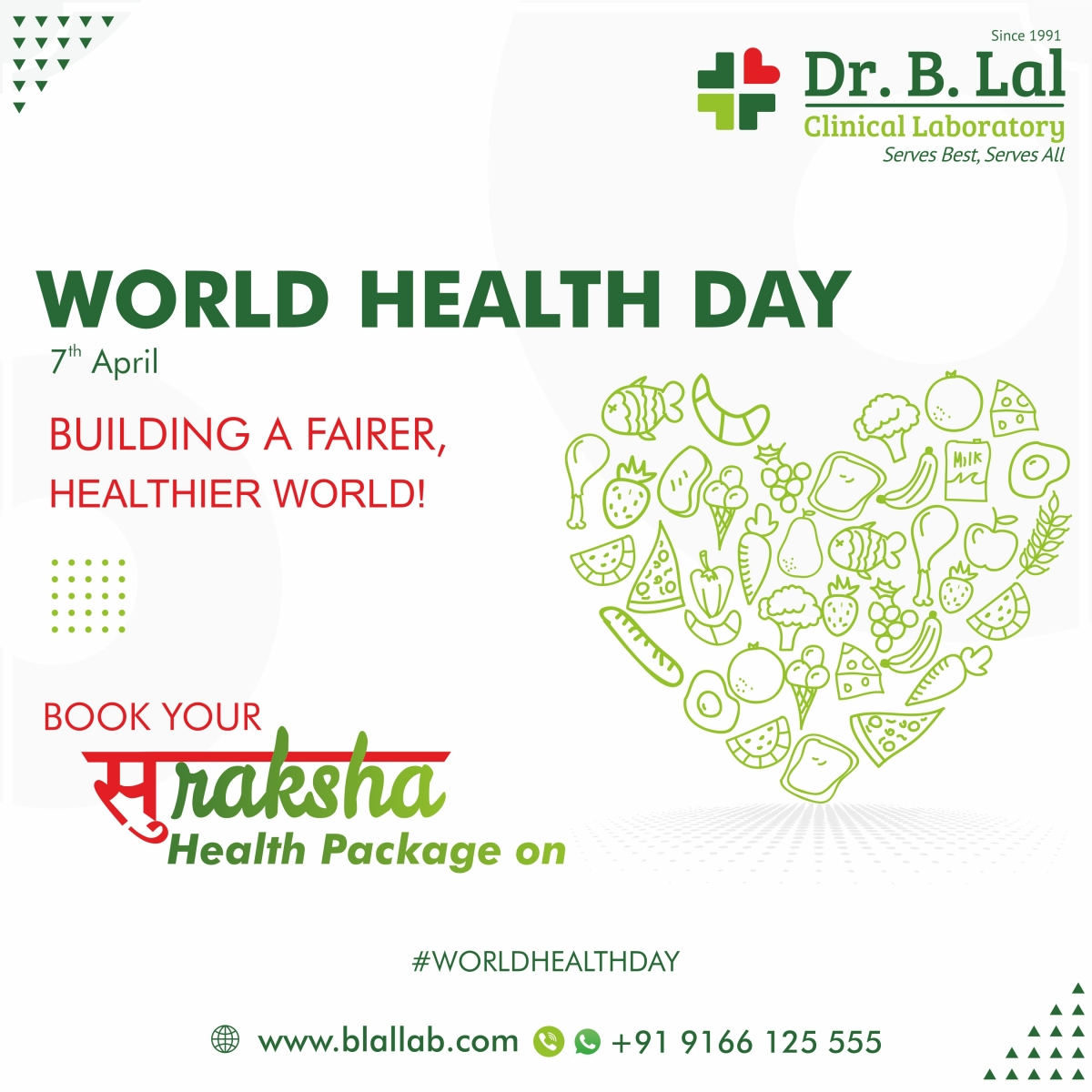 World Health Day | 7th April